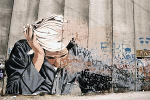 mur palestina